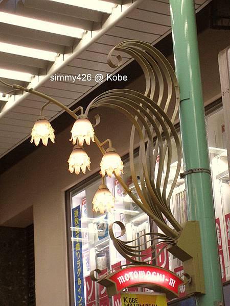 元町商店街(4).jpg