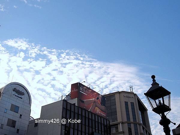 元町商店街路途.jpg