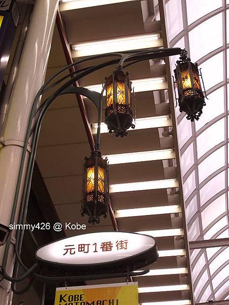 元町商店街(2).jpg