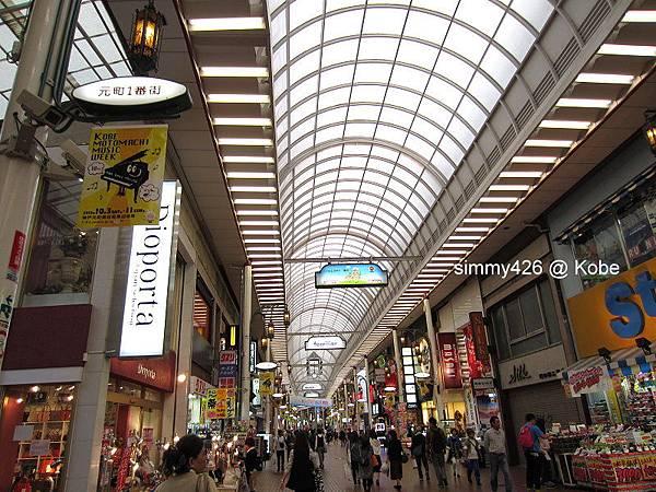 元町商店街(3).jpg
