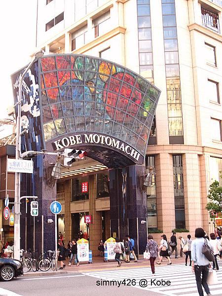 元町商店街(1).jpg