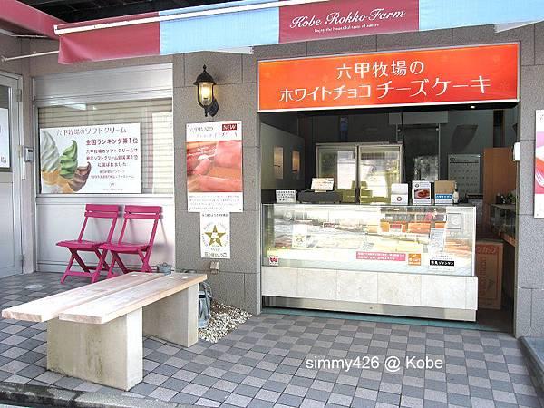 前往北野異人館途中(12).jpg