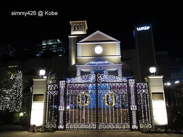 神戶夜景(4).jpg