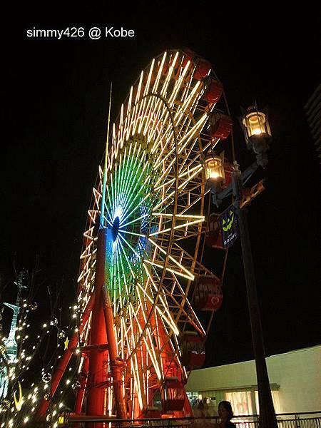神戶夜景(8).jpg