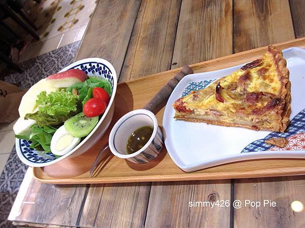 Pop Pie -- 培根蘿勒佐油漬番茄鹹派(1).jpg