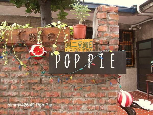 Pop Pie(1).jpg