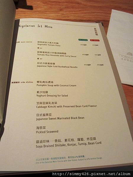 甘粹餐廳(12).jpg