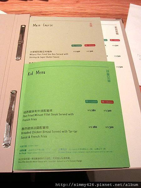 甘粹餐廳(10).jpg
