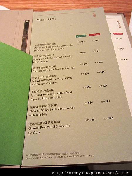 甘粹餐廳(11).jpg