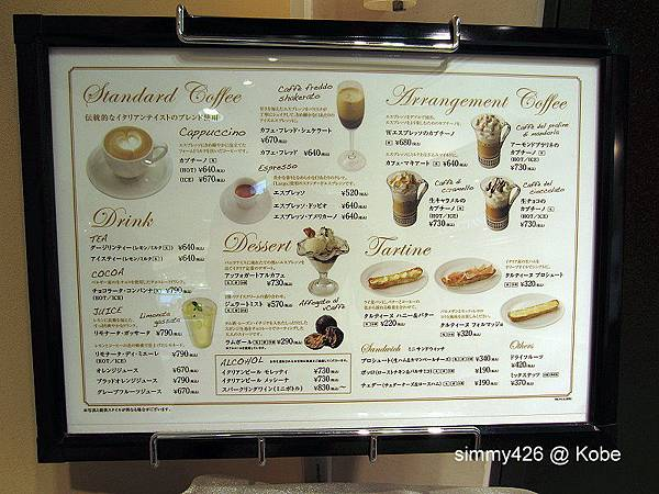 CAFFERA (2).jpg
