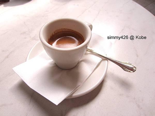 CAFFERA (8).jpg