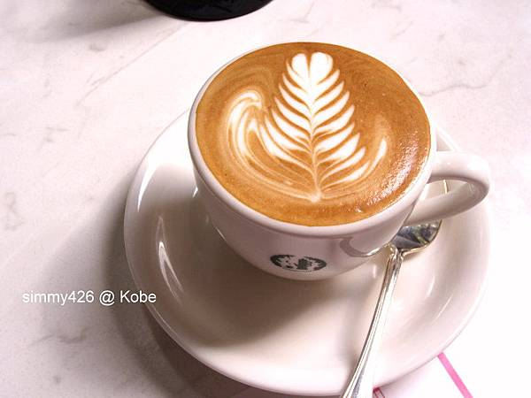 CAFFERA (10).jpg