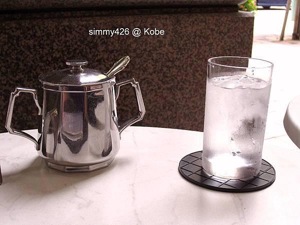 CAFFERA (7).jpg