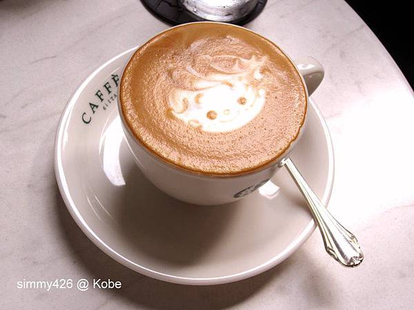 CAFFERA (11).jpg