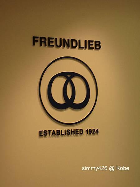 FREUNDLIEB (1).jpg