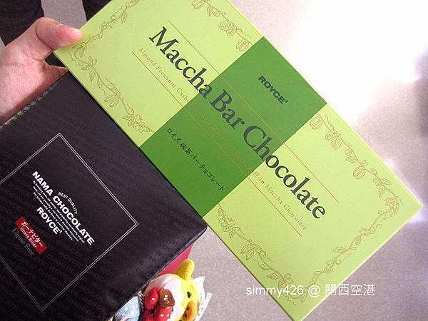 ROYCE 生巧克力 %26; 抹茶巧克力棒.jpg
