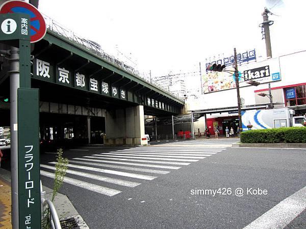 三宮站.jpg
