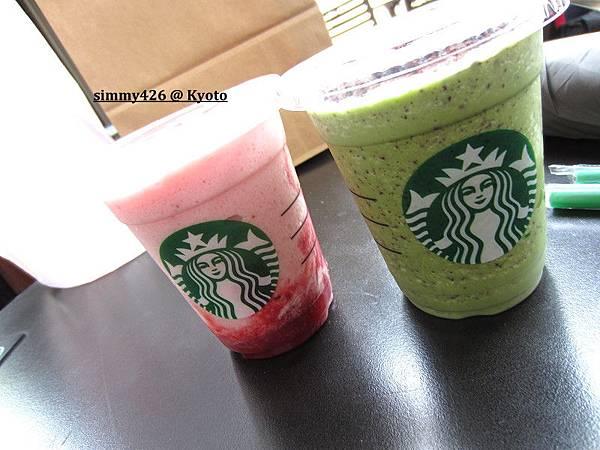 Starbucks (2).jpg