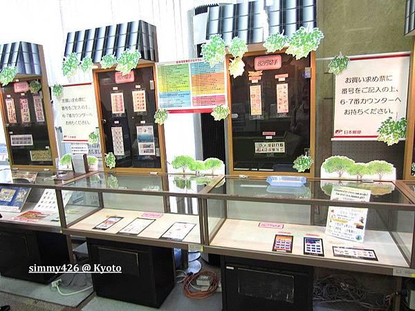 京都中央郵便局(3).jpg