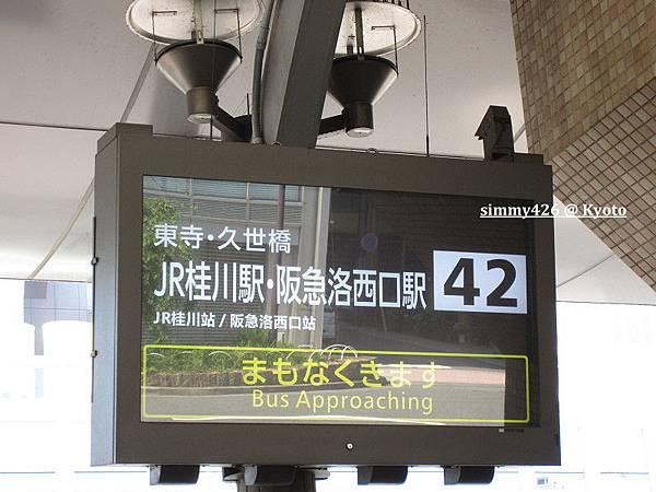 京都 42 公車通往東寺.jpg