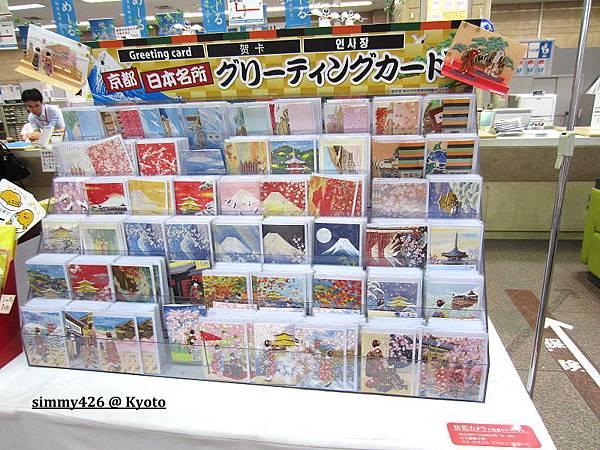 京都中央郵便局(4).jpg