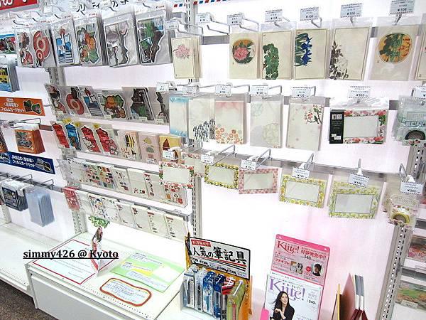 京都中央郵便局(6).jpg