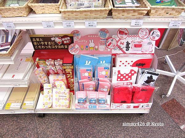 京都中央郵便局(8).jpg