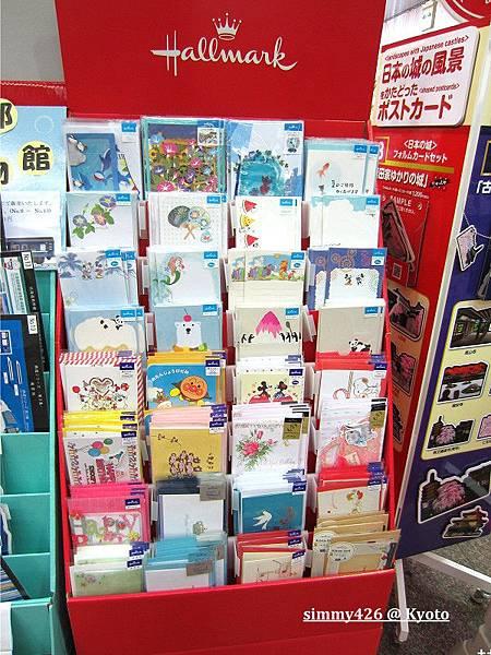 京都中央郵便局(9).jpg