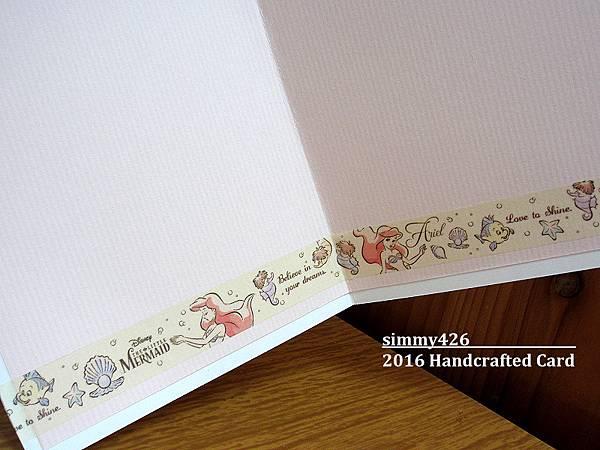 160501 Ariel 的生日卡(5).jpg