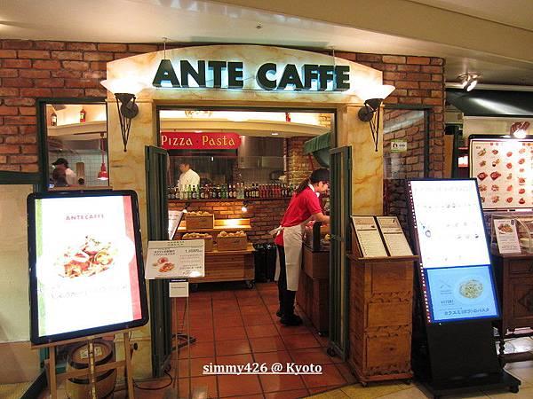 ANTE CAFFE (1).jpg