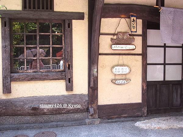 一膳飯屋(2).jpg