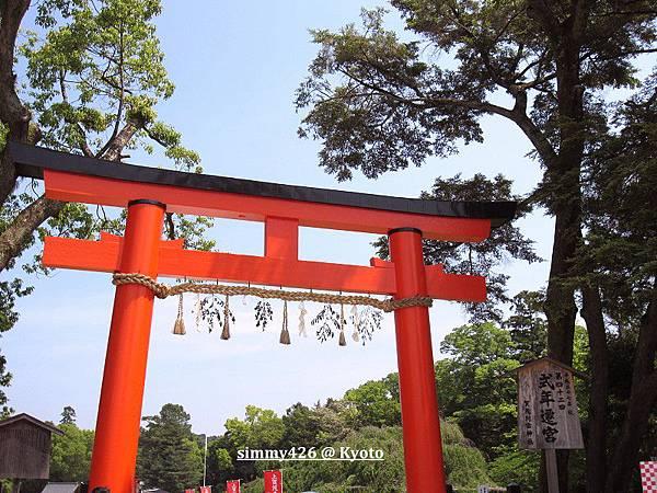 上賀茂神社(2).jpg