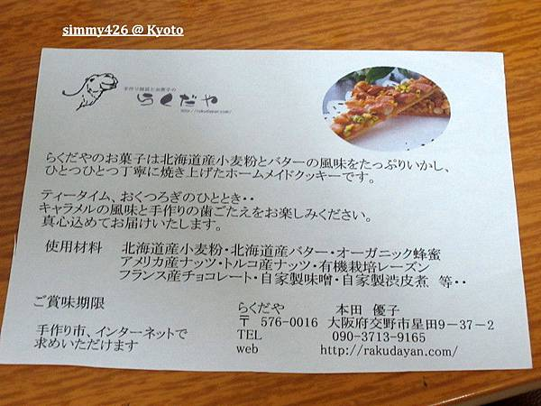 上賀茂神社(31).jpg