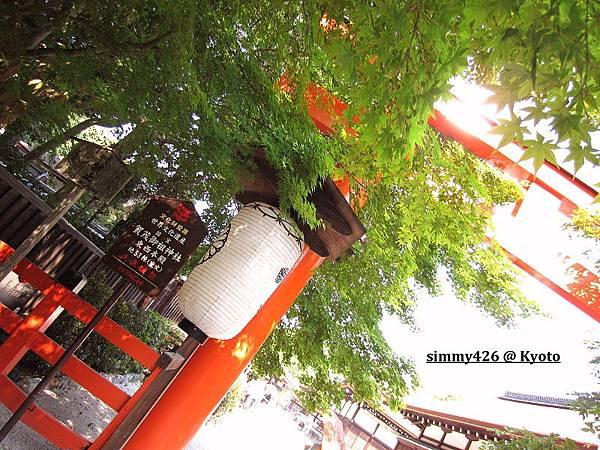 下鴨神社(5).jpg