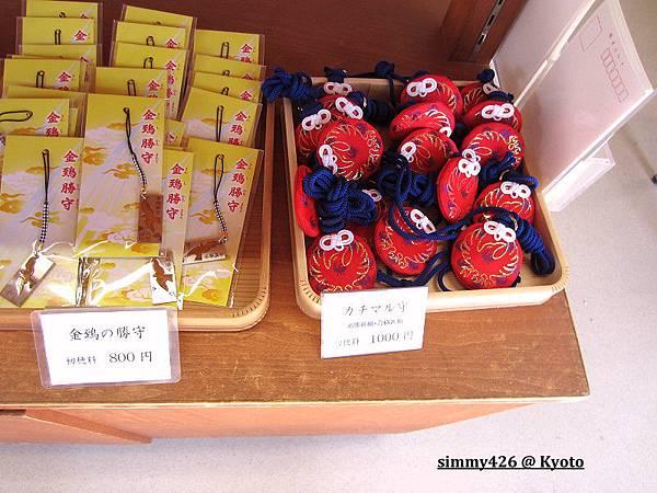 下鴨神社(12).jpg