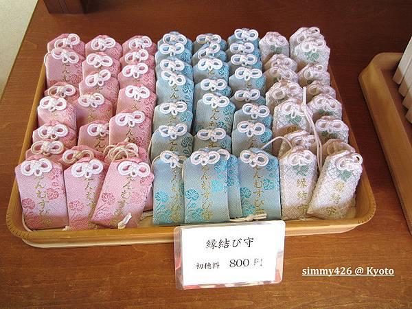 下鴨神社(13).jpg