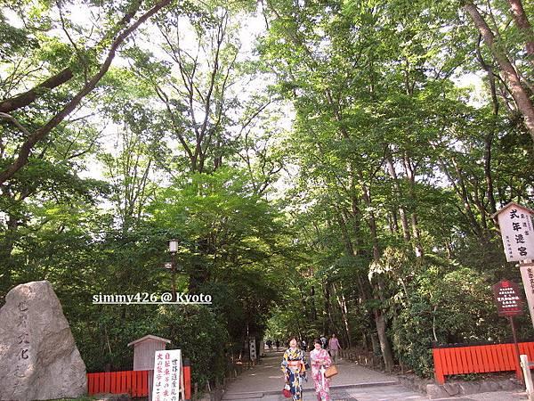下鴨神社(30).jpg