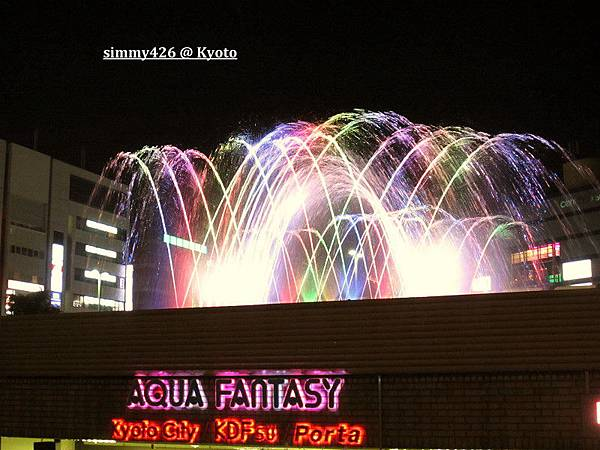 京都車站前燈光水舞(3).jpg