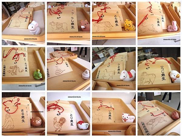 下鴨神社(19).jpg