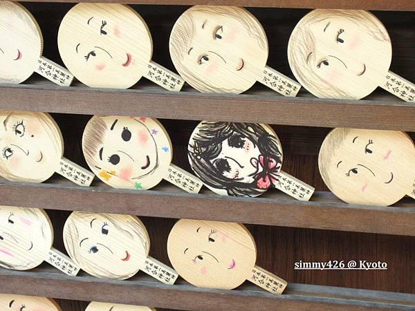 河合神社(5).jpg