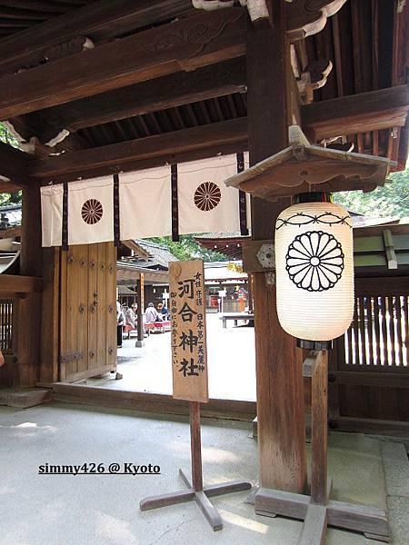 河合神社(1).jpg