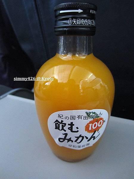 柑橘汁.jpg