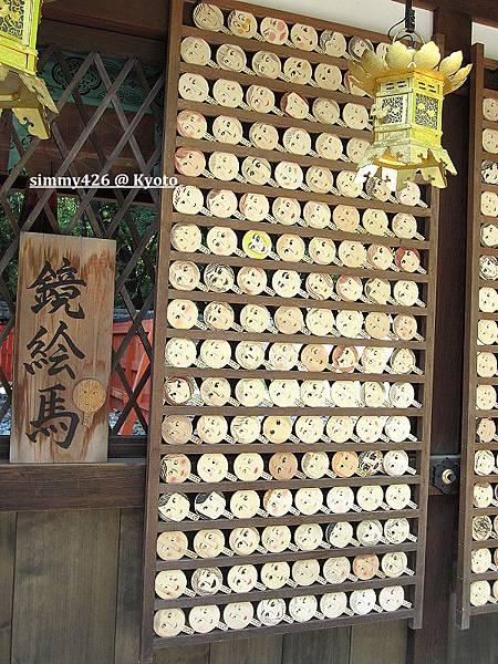 河合神社(3).jpg