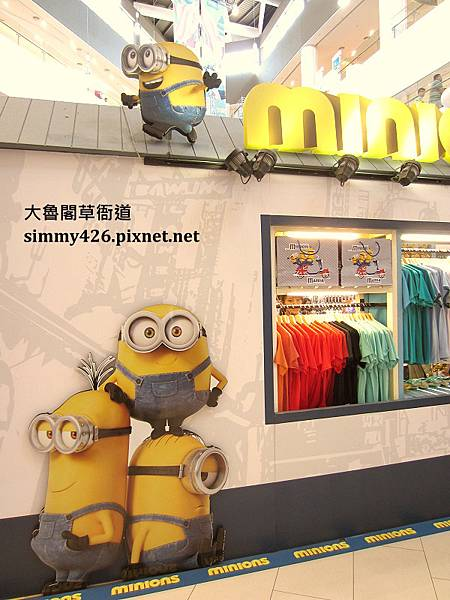 minions (2).jpg