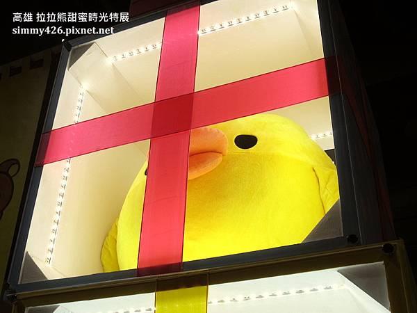 拉拉熊甜蜜時光特展(32).jpg