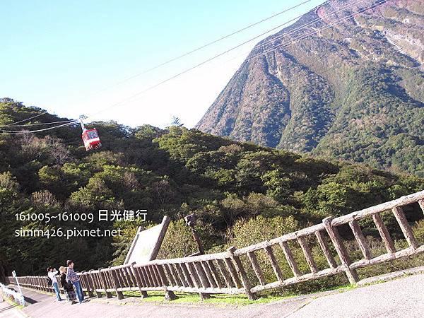 161006 日光支所前(1).jpg