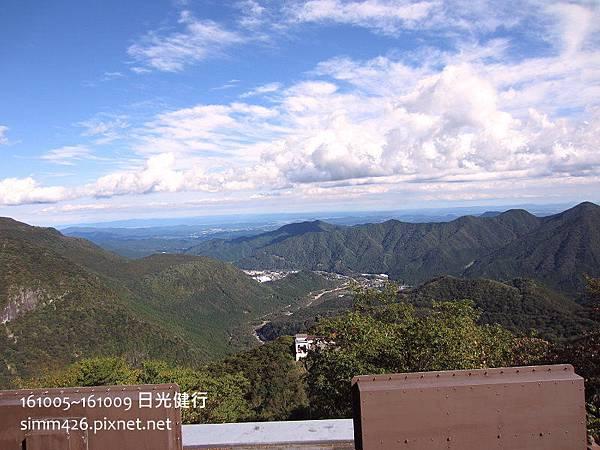 161006 明智平展望台(4).jpg