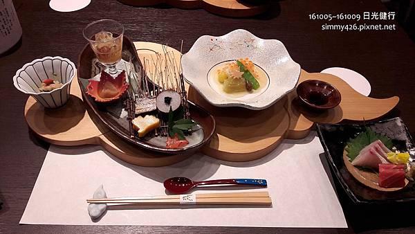 161006 花庵 晚餐(1).jpg