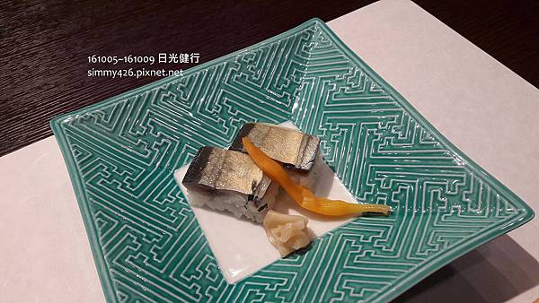 161006 花庵 晚餐(4).jpg