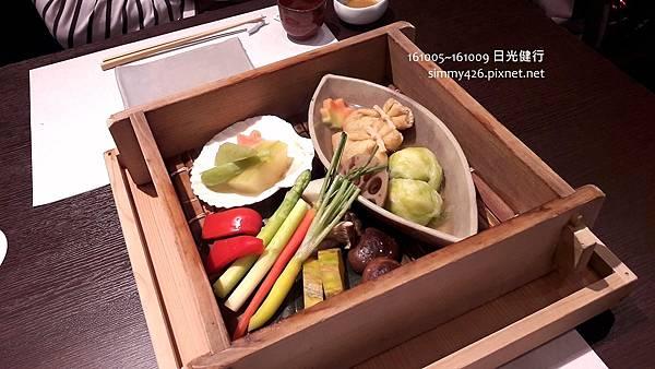 161006 花庵 晚餐(7).jpg